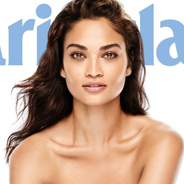 Get Shanina Shaik's marie claire cover look