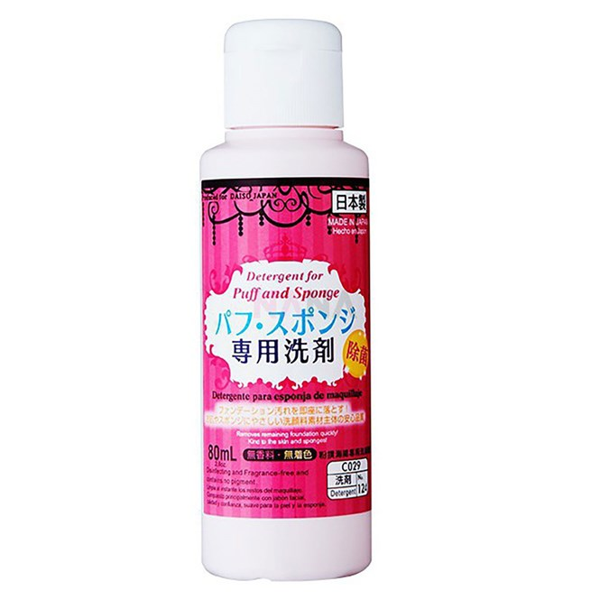 Daiso Detergent for Puff and Sponge